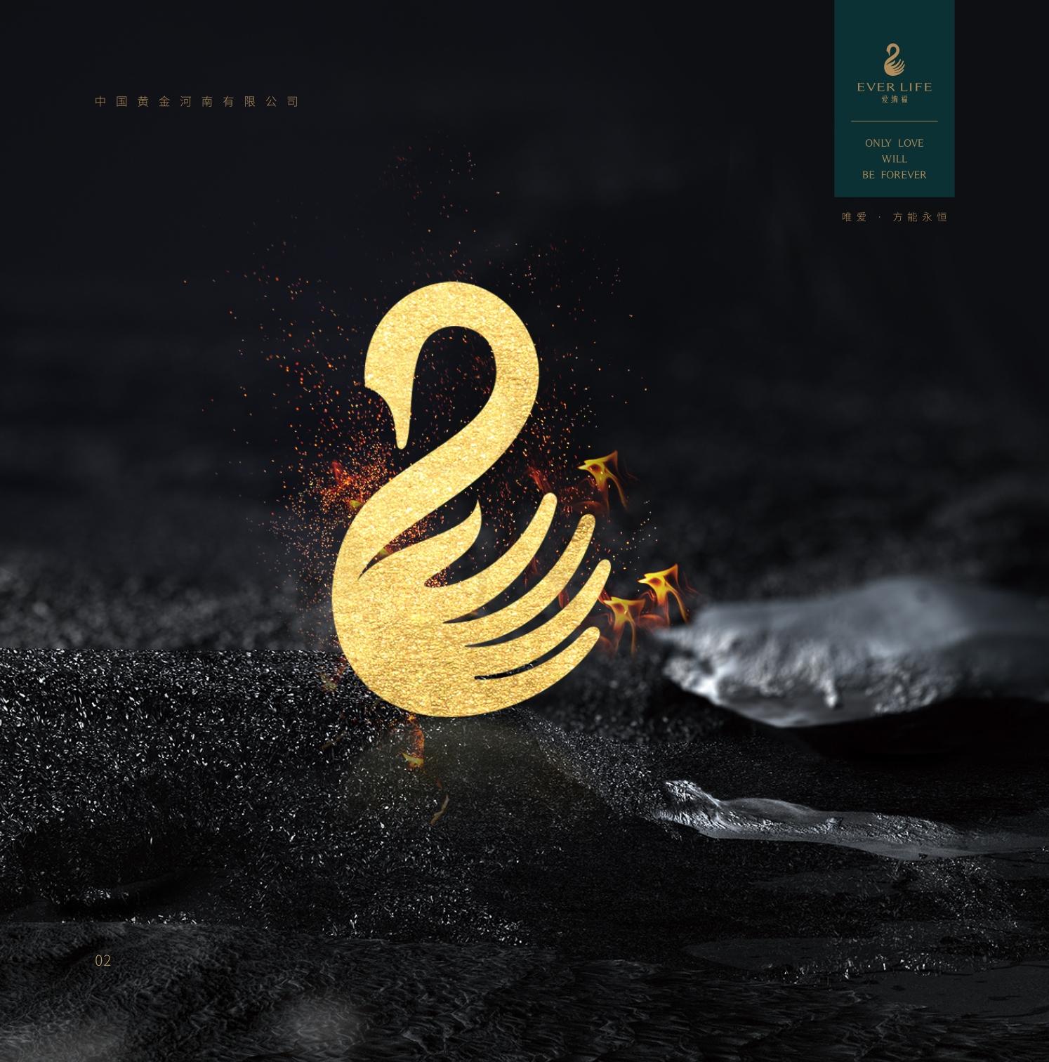 贵金属logo设计_贵金属定制 - 中国黄金河南有限公司